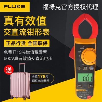 美国福禄克FLUKE Fluke 317 600A真有效值交直流数字钳形表/电流表