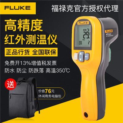 美国福禄克FLUKE 福禄克 MT4MAX 红外测温仪  -30 °C 至 350 °C