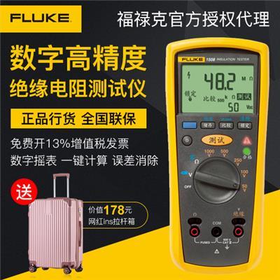美国福禄克FLUKE Fluke 1508 绝缘电阻测试仪