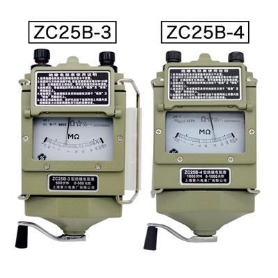 上海第六电表厂梅格牌ZC25B-3兆欧表/绝缘摇表/绝缘电阻表500V