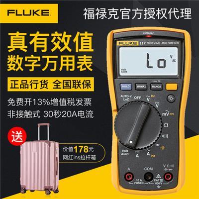美国福禄克FLUKE Fluke 117C 非接触式电压测量万用表