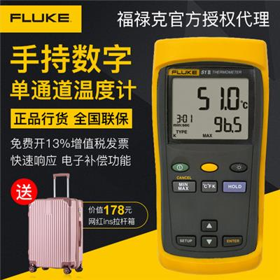 美国福禄克FLUKE Fluke 51-II 温度计
