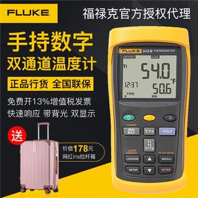 美国福禄克FLUKE Fluke 54-IIB 温度计