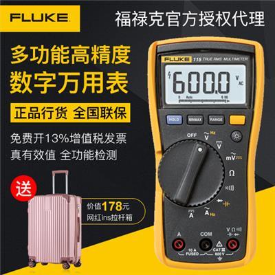 美国福禄克FLUKE Fluke 115C 真有效值数字万用表