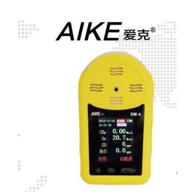 爱克EM-4 四合一气体检测仪