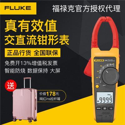 福禄克FLUKE钳形表 FLUKE 376  带iFlex 柔性电流探头
