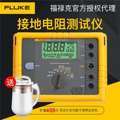 美国福禄克FLUKE Fluke 1623-2/1623-2 GEO 接地测试仪