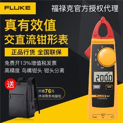 美国福禄克FLUKE Fluke 362 钳表