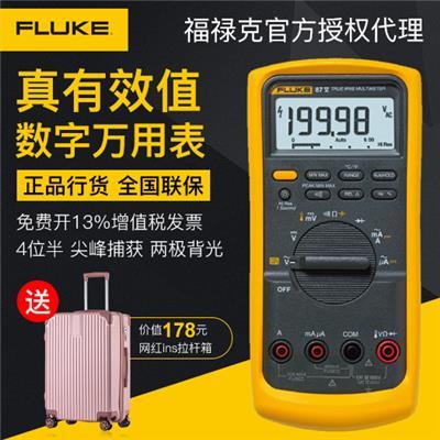 美国福禄克FLUKE Fluke 87V/C Fluke87-5 数字万用表