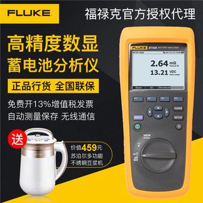 美国福禄克FLUKE Fluke BT508 蓄电池分析仪