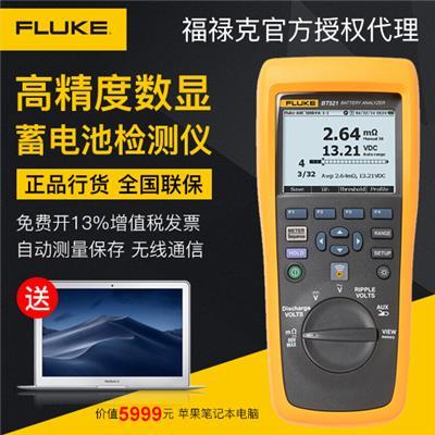 美国福禄克FLUKE Fluke BT521 蓄电池分析仪