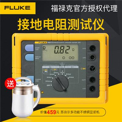 美国福禄克FLUKE Fluke 1625-2/1625-2 GEO 接地测试仪