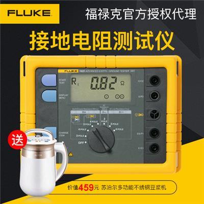 美国福禄克FLUKE Fluke 1625-2KIT  GEO 接地测试仪套件