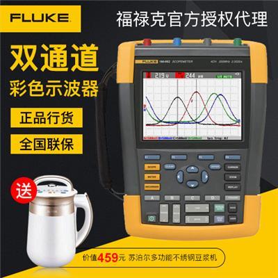 美国福禄克FLUKE Fluke-190-062 手持式示波器