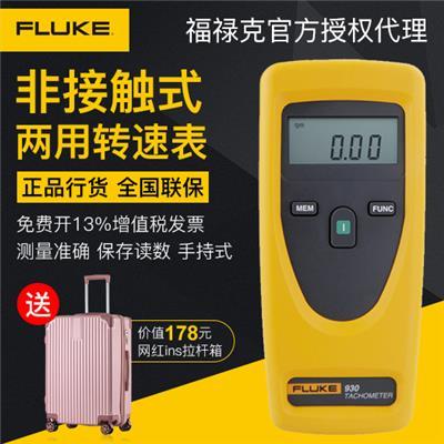 美国福禄克FLUKE Fluke930 非接触式转速计