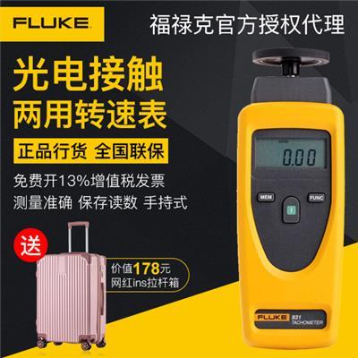 美国福禄克FLUKE Fluke 931/F931转速计