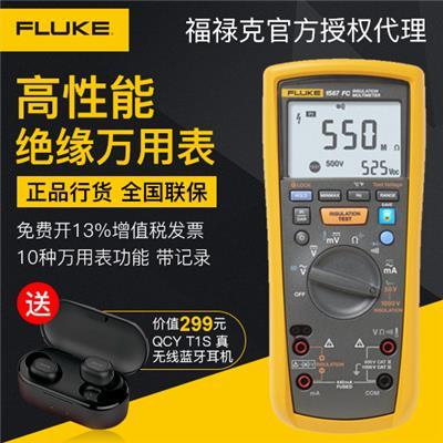 美国福禄克FLUKE Fluke 1587FC绝缘电阻测试仪