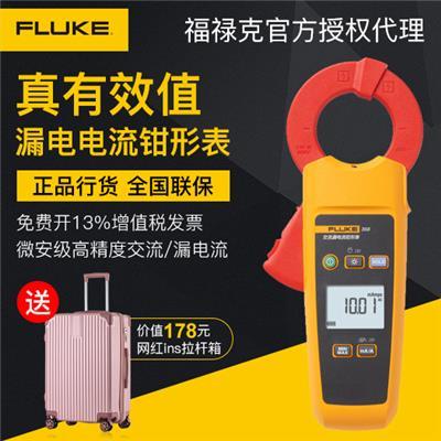 美国福禄克FLUKE Fluke 368/CN  真有效值漏电流钳表