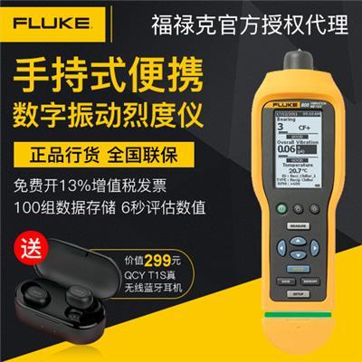 美国福禄克FLUKE Fluke 805 振动烈度(点检)仪