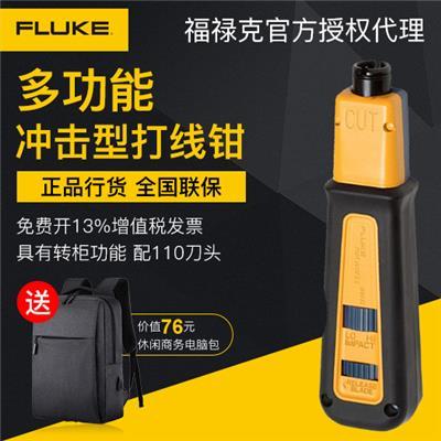 美国福禄克 FLUKE D914™ Series Impact Tools