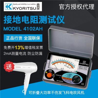 日本共立(KYORITSU/克列茨) 接地电阻测试仪MODEL 4102AH