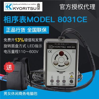 日本共立 相序表  MODEL 8031CE