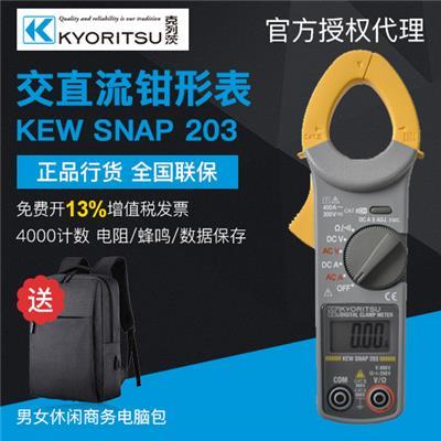 日本共立 钳形电流表 KEWSNAP 203