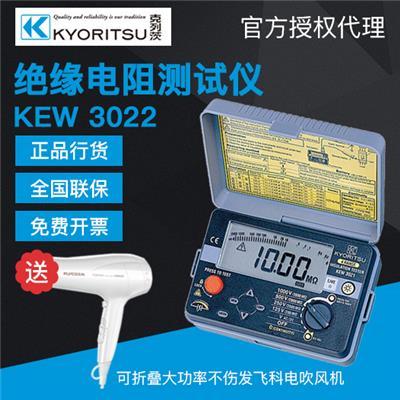 日本共立 绝缘电阻测试仪 KEW 3022