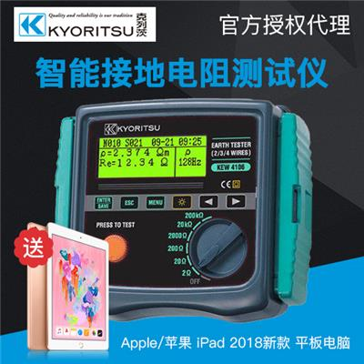 日本共立 接地电阻测试仪 KEW 4106