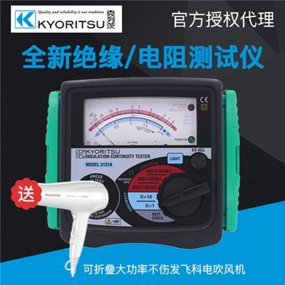 日本共立 绝缘电阻测试仪 MODEL 3131A