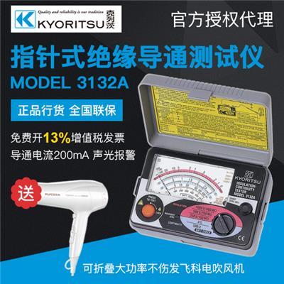 日本共立 绝缘电阻测试仪 MODEL 3132A