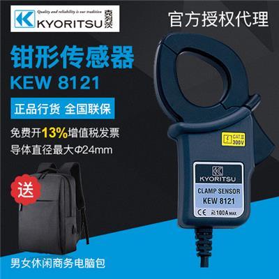 日本共立 传感器系列 KEW 8121