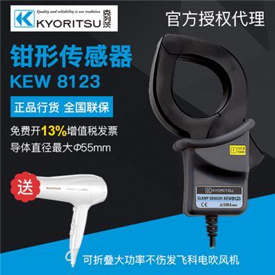 日本共立 传感器系列 KEW 8123