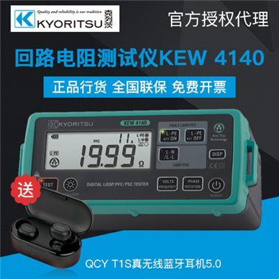 日本共立 回路电阻测试仪  KEW 4140