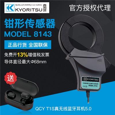 日本共立 传感器系列 MODEL 8143