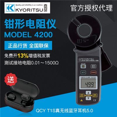 日本共立 接地电阻测试仪 MODEL 4200