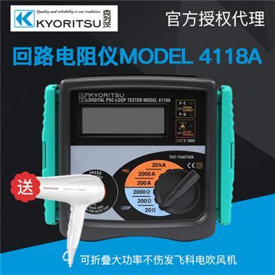日本共立 回路电阻测试仪 MODEL 4118A