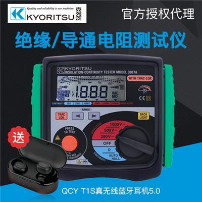 日本共立 绝缘电阻测试仪 MODEL 3007A