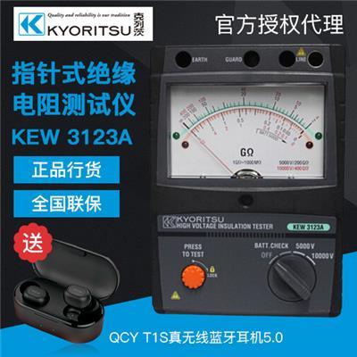 日本共立/克列茨KEW3123A绝缘电阻测试仪