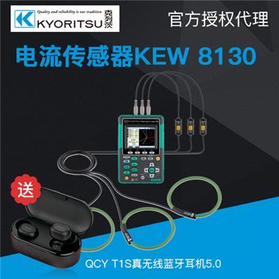 日本共立 传感器系列 KEW8130