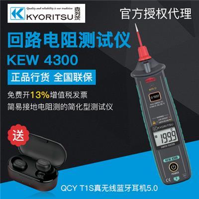 日本共立 回路电阻测试仪 KEW 4300