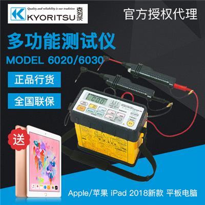 日本共立 多功能测试仪 MODEL 6020/6030