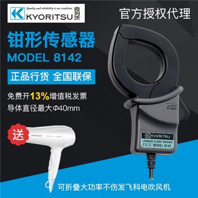 日本共立 传感器系列 MODEL 8142