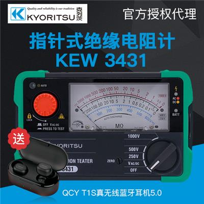 日本共立 绝缘电阻测试仪 KEW3431