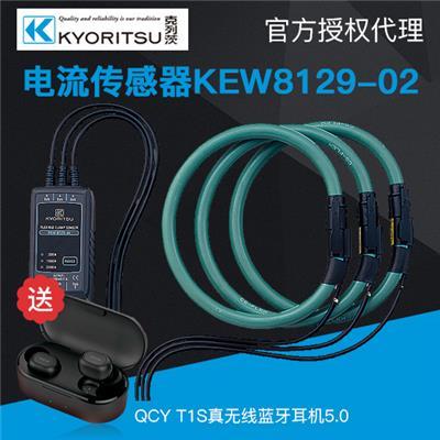 日本共立 传感器系列 KEW 8129-02