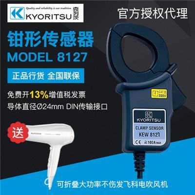 日本共立 传感器系列 MODEL 8127
