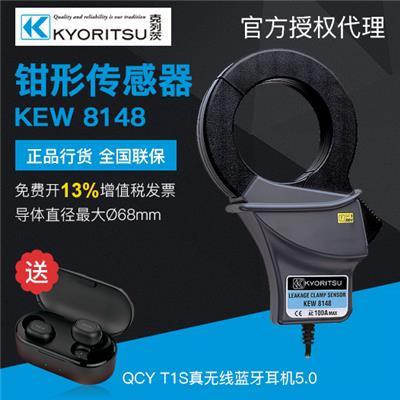 日本共立 传感器系列 KEW 8148
