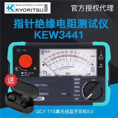 日本共立(KYORITSU/克列茨)KEW3441绝缘电阻测试仪