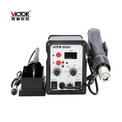胜利仪器(VICTOR) VC868A+ 无铅恒温拆焊台二合一热风枪拔焊台