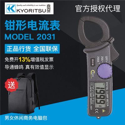 日本共立 钳形电流表 MODEL 2031